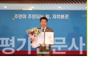 박문석 의장.png